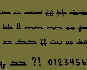 Mukadimah Font 370x297